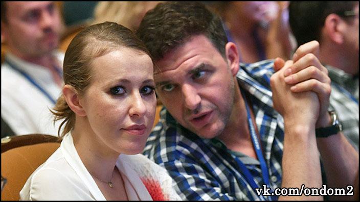 Ксения Собчак разводится с мужем и уходит к другому.