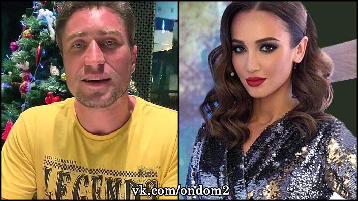 Новая девушка сыровара Дениса Лебедева - вылитая Ольга Бузова.