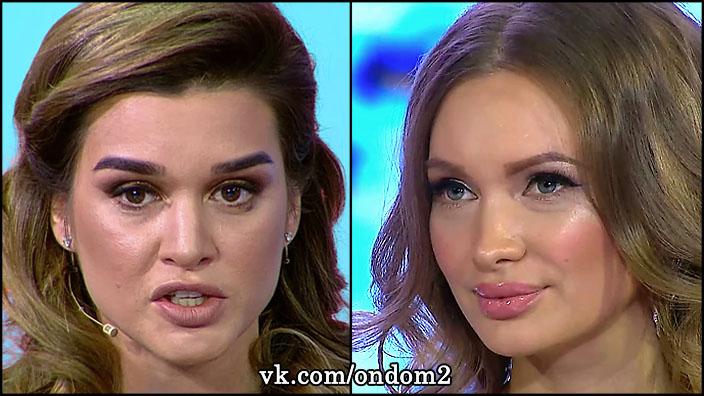 Ксении Бородиной напомнили, как она кинула беременную Евгению Феофилактову.