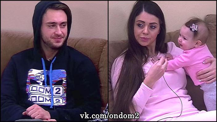Ольга Рапунцель познакомила Василису Дмитренко с дочкой Алексея Безуса.