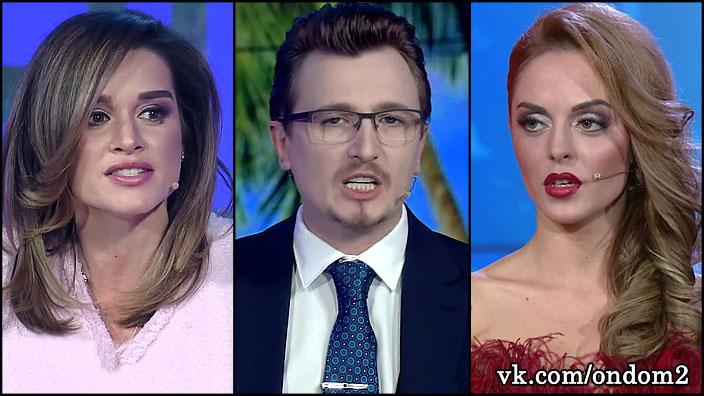 Вслед за Бородиной Влад Кадони унизил Юлю Ефременкову