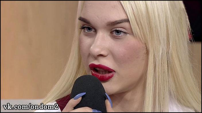 Яна Шевцова ответила про ВИЧ, гепатит и сифилис + видео c мобильного