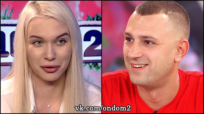 Бесстыжая Яна Шевцова дала Никите Кузнецову потрогать сосок + видео