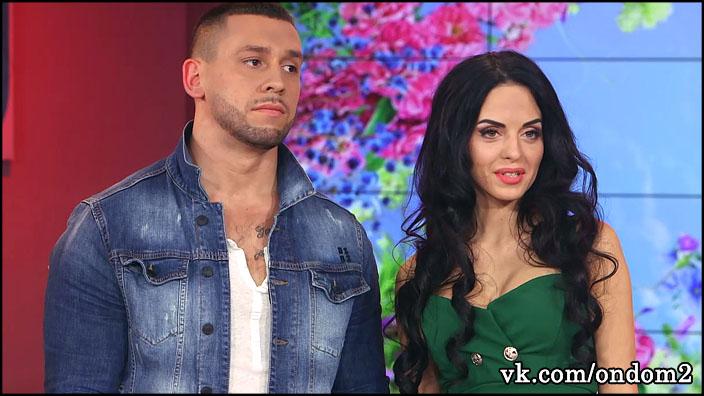 Юля Ефременкова рассталась с Кучеровым и тайно встречается с богатым ухажёром