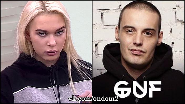Беременная Яна Шевцова угрожает любовнице Гуфа