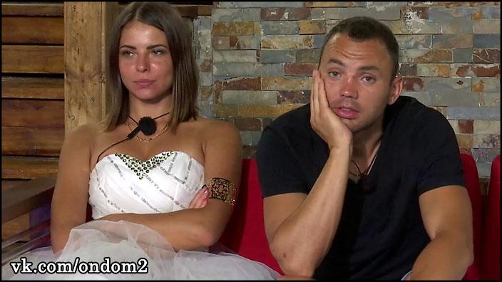 Жарикова забыла про Гобозова и подала заявление в ЗАГС + фото с женихом