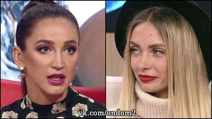 Многие обратили внимание, как Ольга Бузова ненавидит Риту Ларченко