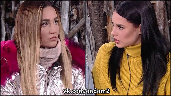 Ирина Пинчук будет извиняться перед Бузовой + видео