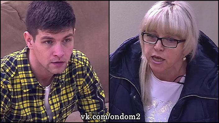 Дмитренко отказался от тёщи после того, что она натворила