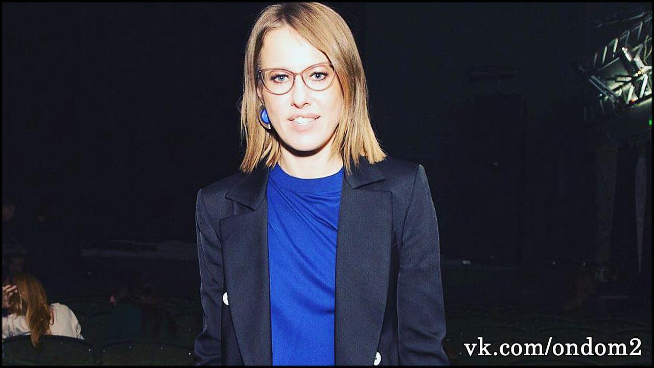 Ксения Собчак засветилась на съемочной площадке дома 2 + фото