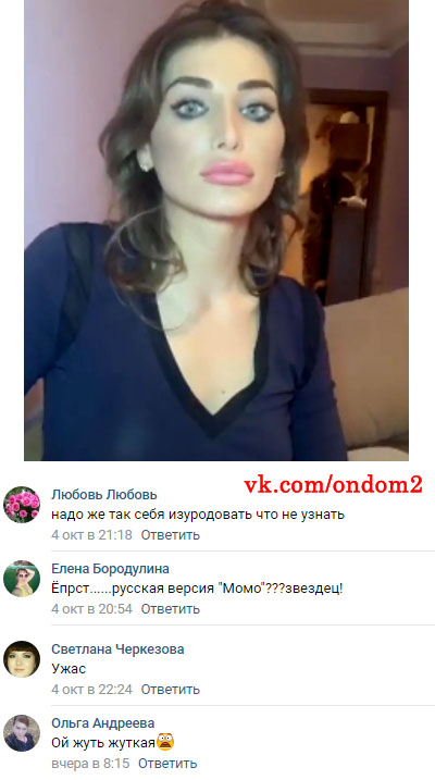 Фото Таты Абрамсон вконтакте