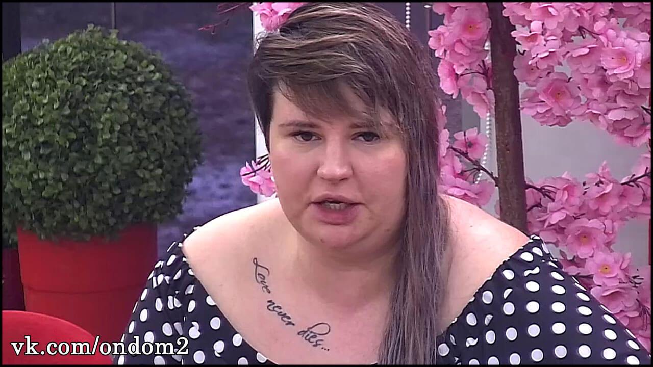 Беременная Черно так обленилась, что развела дикий свинарник + фото
