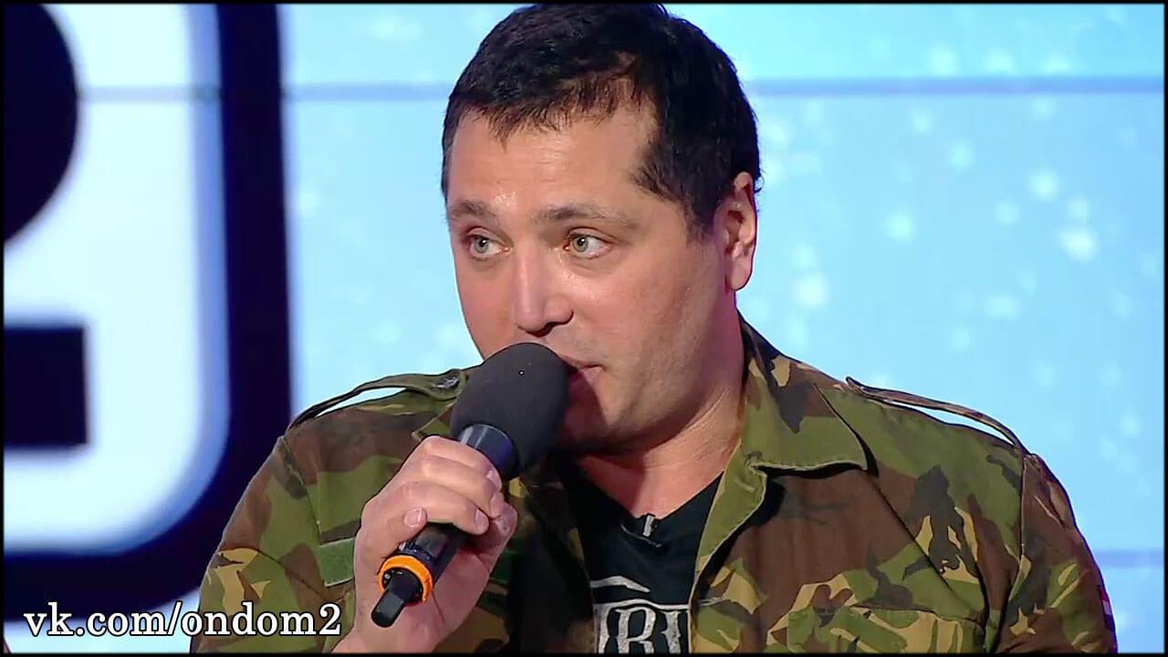 Рустам Калганов раскрыл зарплаты участников дома 2