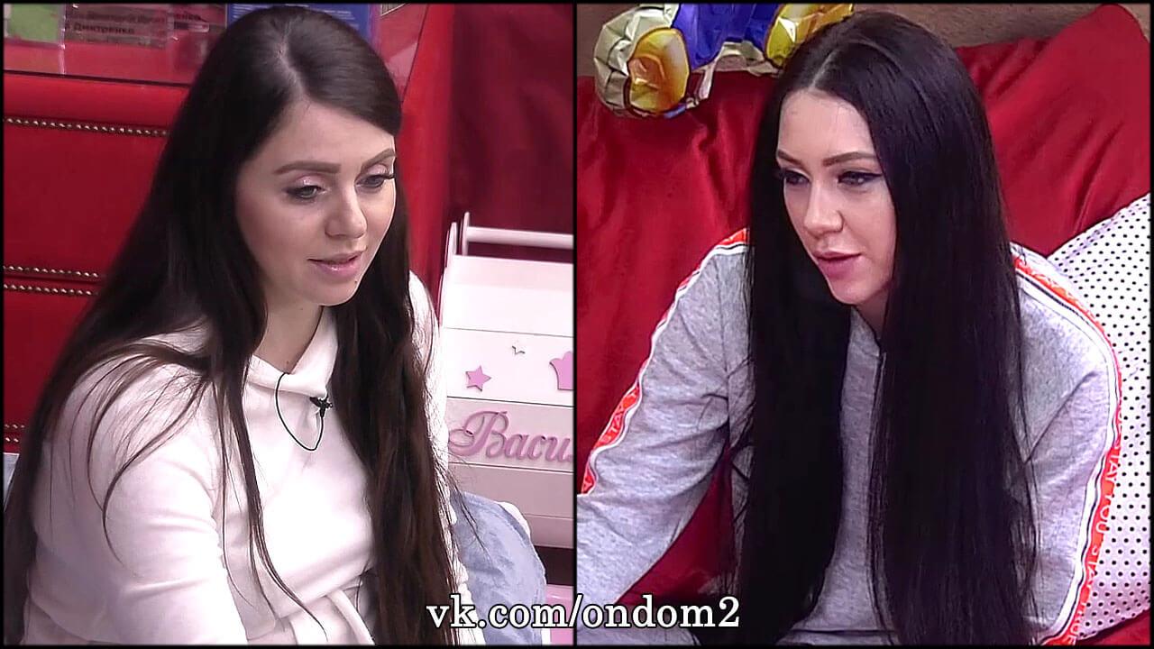 Ещё один член семьи Савкиной и Рапунцель из Владивостока станет участником дома 2