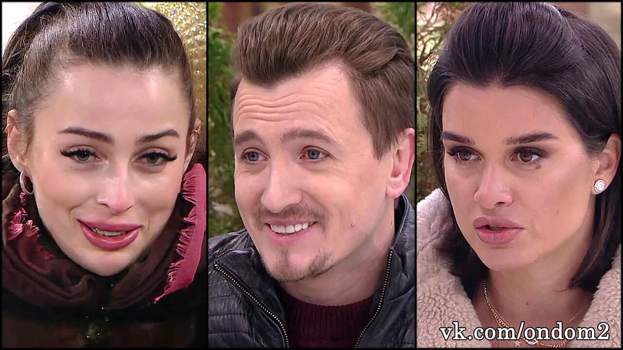 Бородина завалила Ксению Шаповал вопросами, когда она пришла со свидания с Кадони