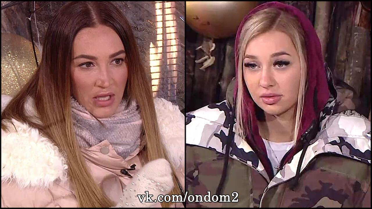 Ольга Бузова довела Настю Стяцевят до слёз + видео