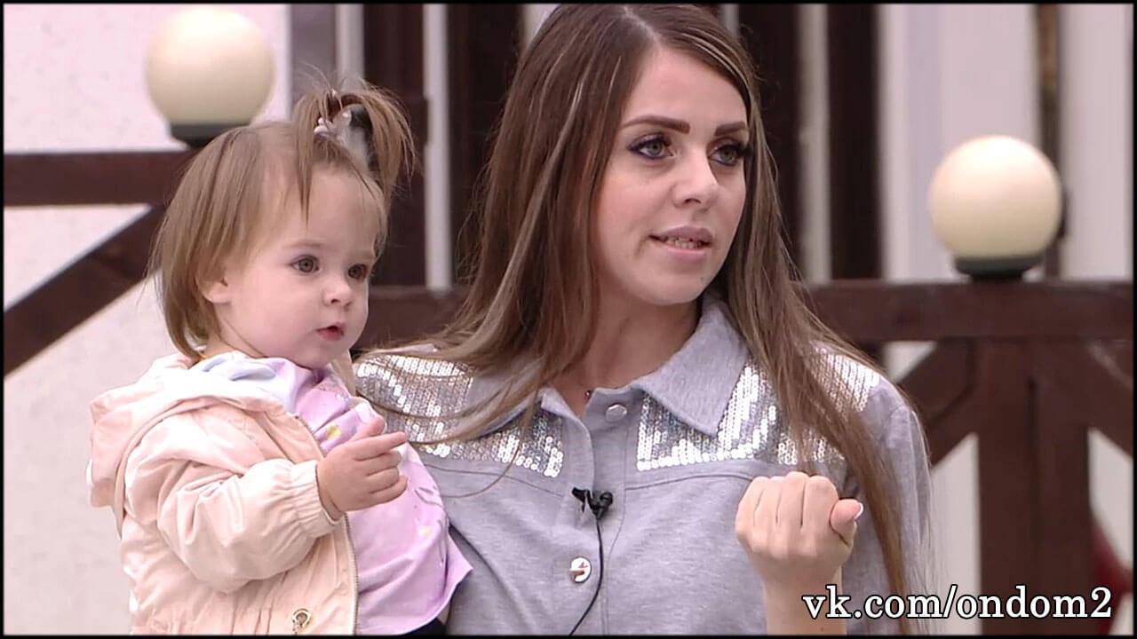 Ольга Рапунцель опровергла последние сплетни про маленькую Василису