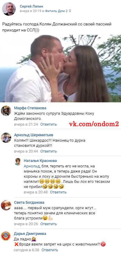 Новость про Николая Должанского
