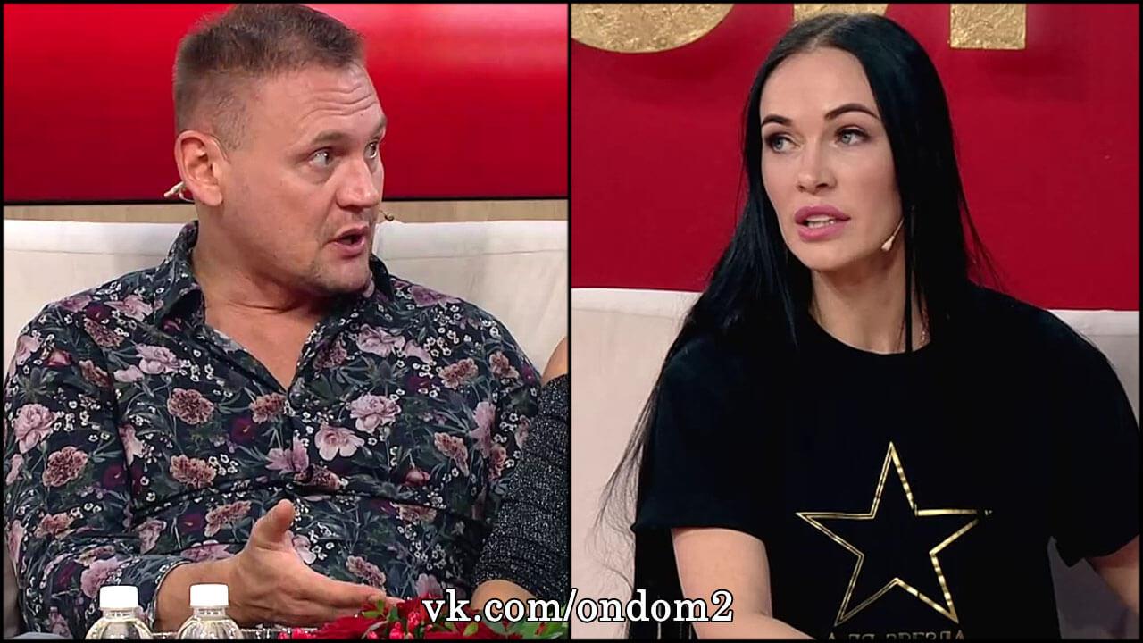 Меньщиков послал Евгению Шамаеву, услышав сумму алиментов, которые она требует ежемесячно