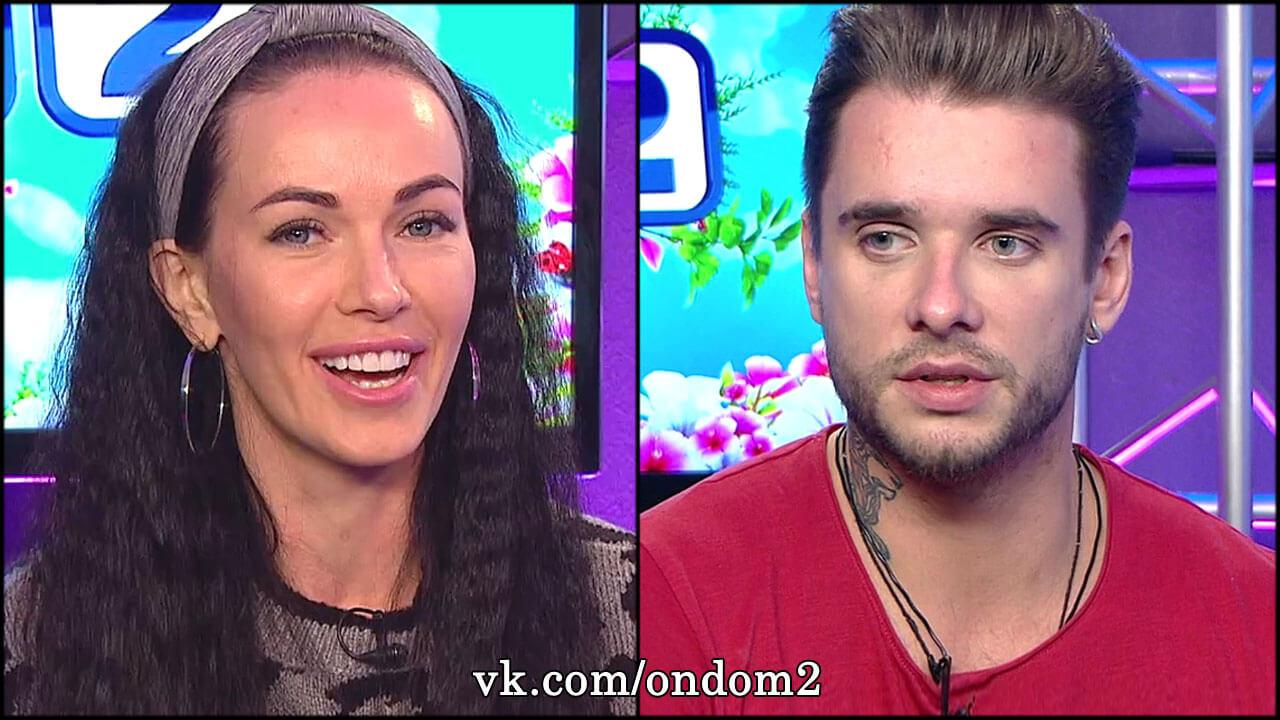 В сеть попало интимное видео, снятое Евгенией Шамаевой на мобильный для Жени Ромашова