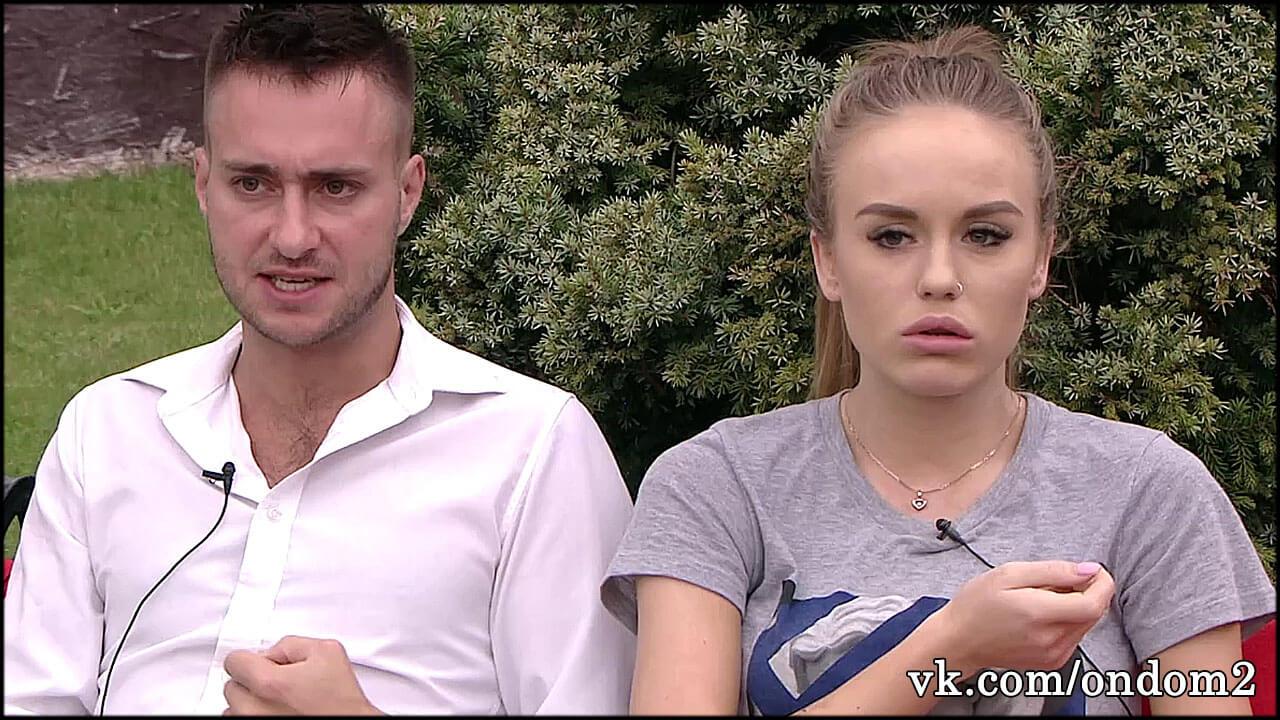 После секса Алексей Безус кинул Милену Безбородову