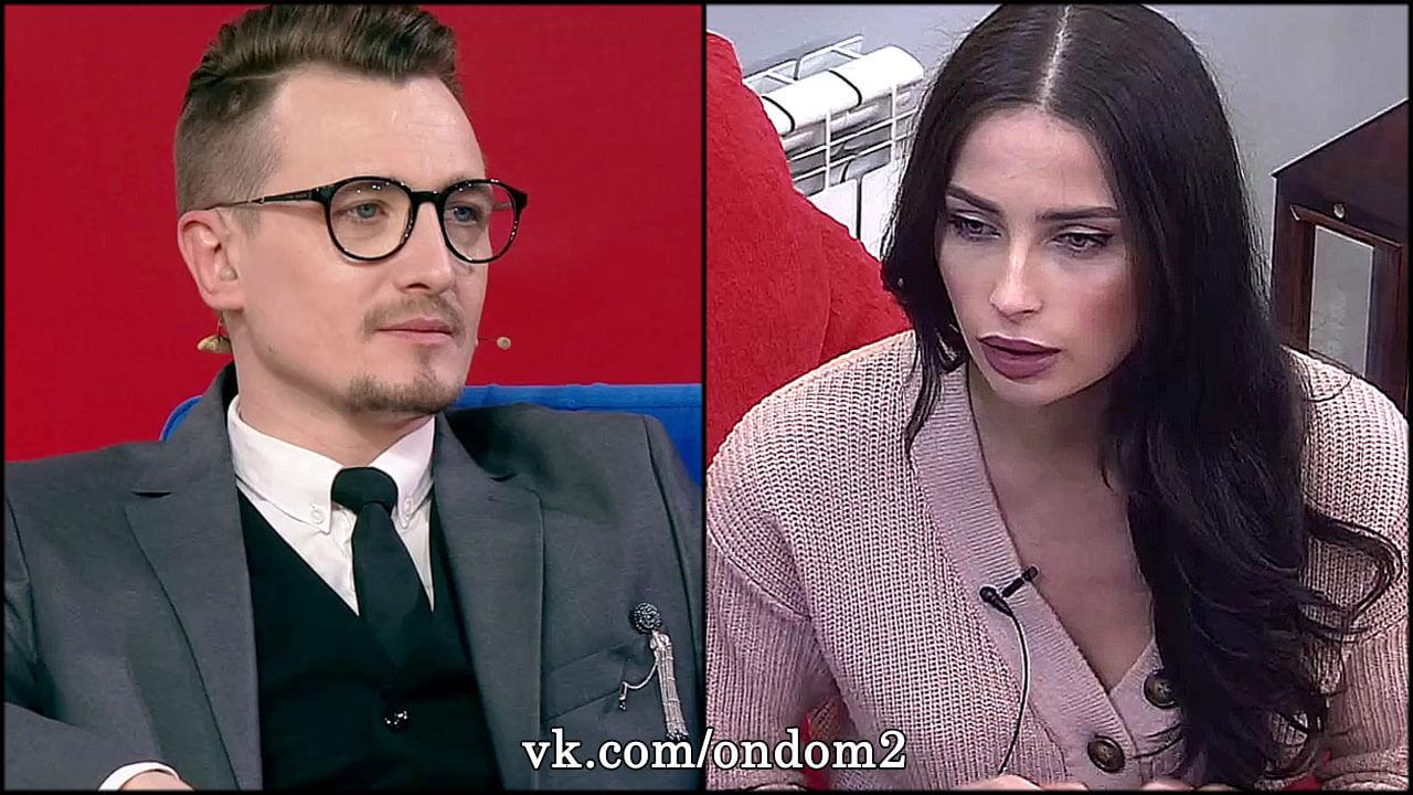 У Кадони новая девушка, с которой он встречается после разрыва с Ксенией Шаповал
