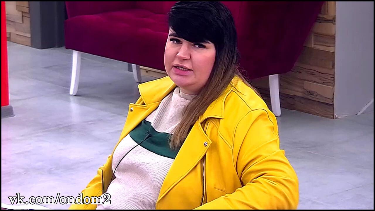 Александра Черно