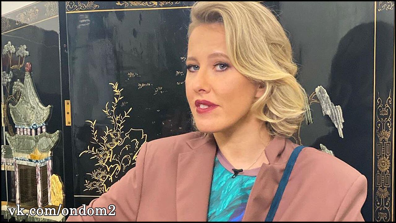 Бывшая сотрудница дома 2 сдала Ксению Собчак, рассказав с кем она спала на проекте