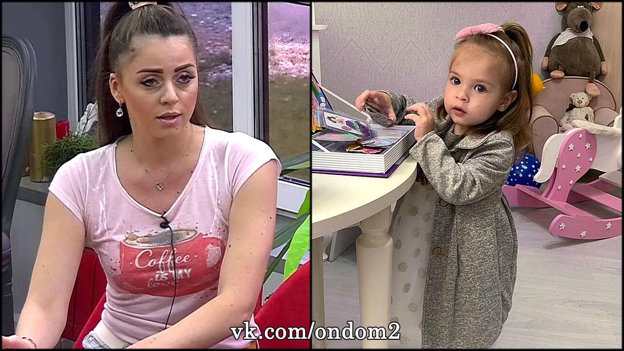 Зрители в шоке от выходки Василисы Рапунцель в эфире дома 2 + фото