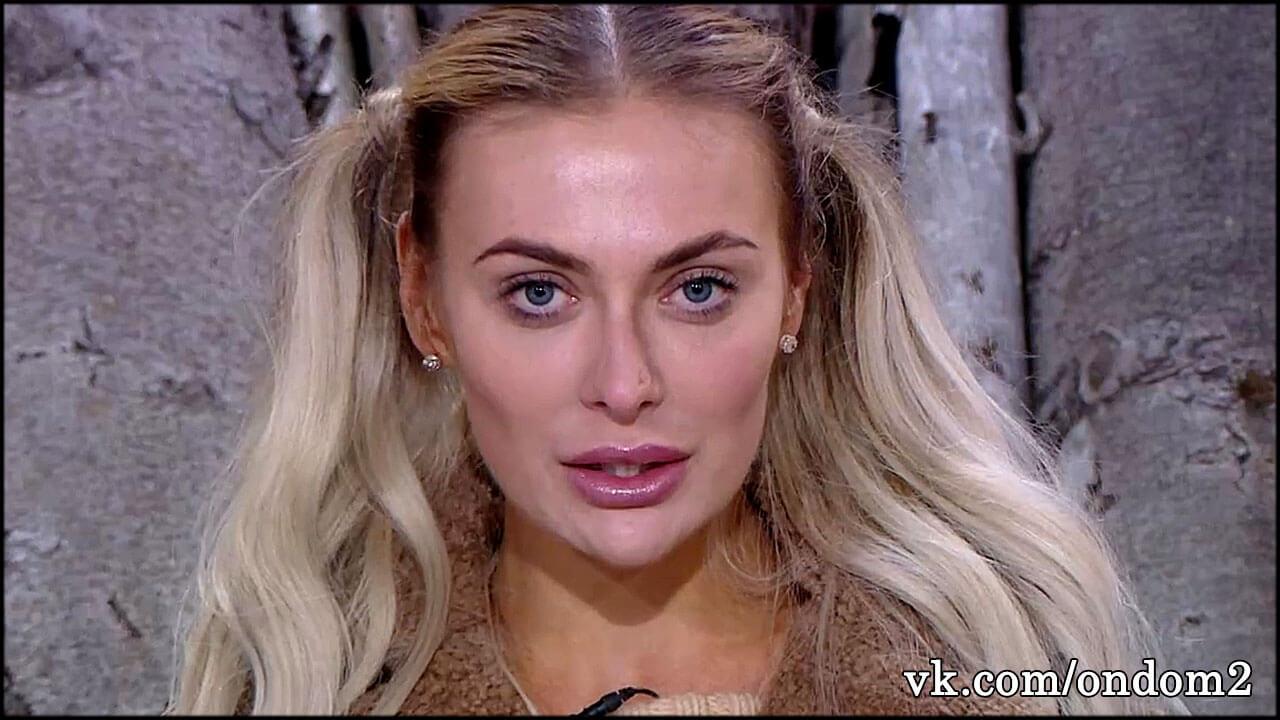 Юля Жукова уже была участницей дома 2, но на себя нынешнюю абсолютно не похожа + фото